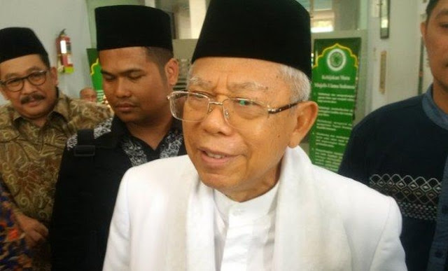 MK Diminta Diskualifikasi Ma'ruf Amin, Refly Harun Soroti Tiga Poin Penting