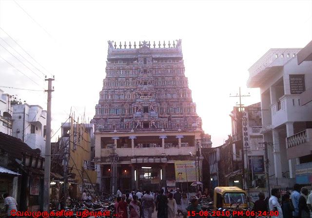 Natarajar Temple Chidambaram