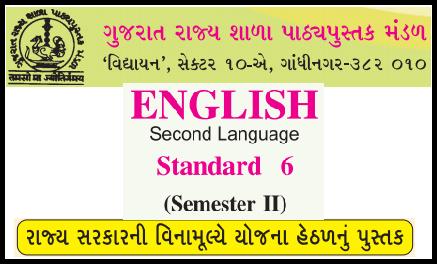 GSSTB Textbook STD 6 English -Second Language Semester-2 Gujarati medium PDF | New Syllabus 2020-21 - Download