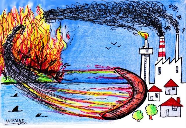 Η μόλυνση του περιβάλλοντος θα μας γυρίσει ...μπούμερανγκ