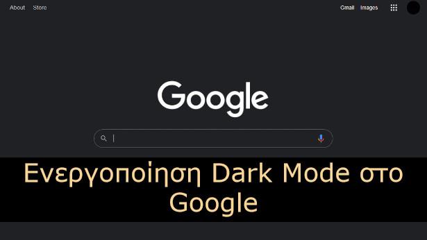 google website dark mode