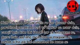 whatsapp status sad shayari images