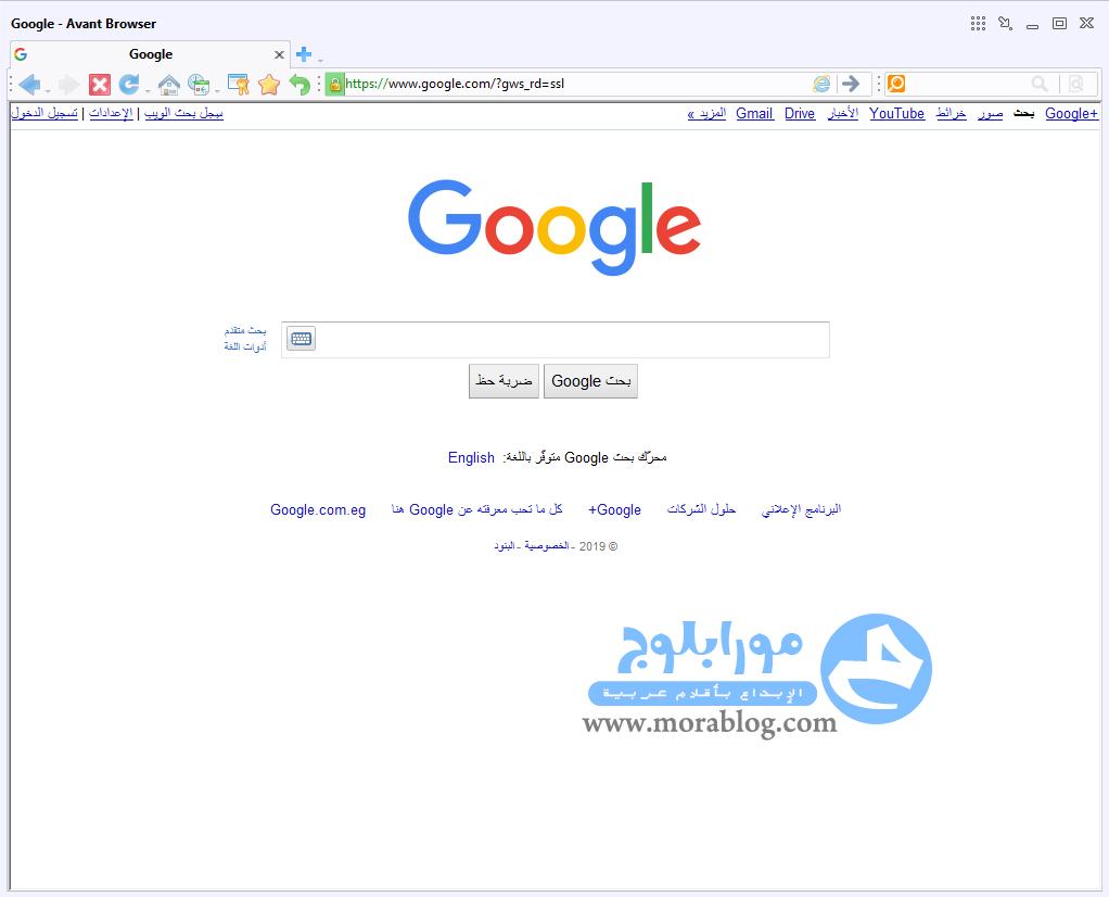 تنزيل متصفح أفانت Avant Browser