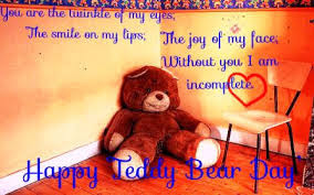 Teddy Day Images 2016