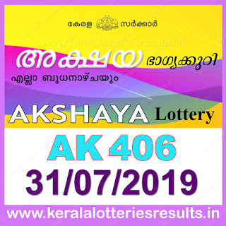 KeralaLotteriesresults.in, akshaya today result: 31-07-2019 Akshaya lottery ak-406, kerala lottery result 31-07-2019, akshaya lottery results, kerala lottery result today akshaya, akshaya lottery result, kerala lottery result akshaya today, kerala lottery akshaya today result, akshaya kerala lottery result, akshaya lottery ak.406 results 31-07-2019, akshaya lottery ak 406, live akshaya lottery ak-406, akshaya lottery, kerala lottery today result akshaya, akshaya lottery (ak-406) 31/07/2019, today akshaya lottery result, akshaya lottery today result, akshaya lottery results today, today kerala lottery result akshaya, kerala lottery results today akshaya 31 07 19, akshaya lottery today, today lottery result akshaya 31-07-19, akshaya lottery result today 31.07.2019, kerala lottery result live, kerala lottery bumper result, kerala lottery result yesterday, kerala lottery result today, kerala online lottery results, kerala lottery draw, kerala lottery results, kerala state lottery today, kerala lottare, kerala lottery result, lottery today, kerala lottery today draw result, kerala lottery online purchase, kerala lottery, kl result,  yesterday lottery results, lotteries results, keralalotteries, kerala lottery, keralalotteryresult, kerala lottery result, kerala lottery result live, kerala lottery today, kerala lottery result today, kerala lottery results today, today kerala lottery result, kerala lottery ticket pictures, kerala samsthana bhagyakuri