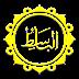 Al-Basit