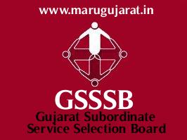 GSSSB Senior Pharmacist (Advt. No. 155/201819) Final Answer key (07-01-2020)