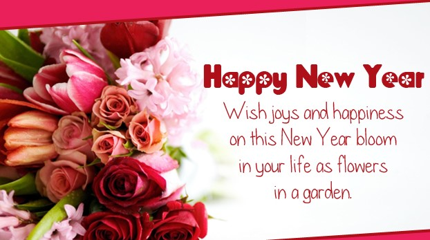 Greetings} Happy New Year Greeting Cards 2017