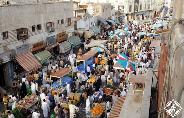 سوق الجامع