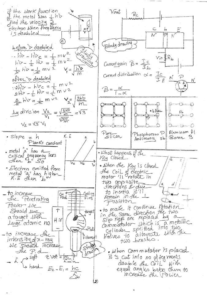 مراجعة الفيزياء لغات للثانوية العامة مستر محمد رزق 9