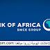 بنك أفريقيا يطلق حملة توظيف في عدة مناصب بمجالات مختلفة بعدة مدن