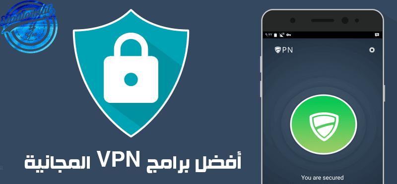 THE BEST VPN APK