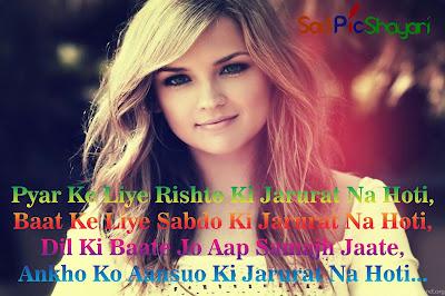 Sad Images with Shayari