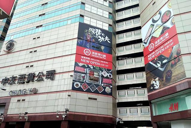 20180913205100 73 - 2018年9月台中新店資訊彙整,31間台中餐廳