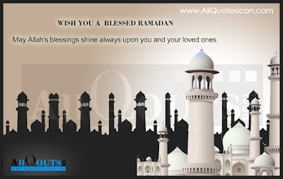 Ramadan Mubarak Wishes Cards: may Allah's blessings always upon you and  your ones