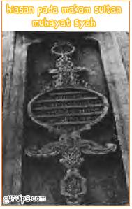 Relief Makam Raja kerajaan aceh Ali Mughayat Syah
