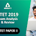 CTET Exam Analysis 2019 December Paper II: Asked Questions