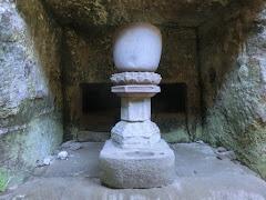 北条守時の墓