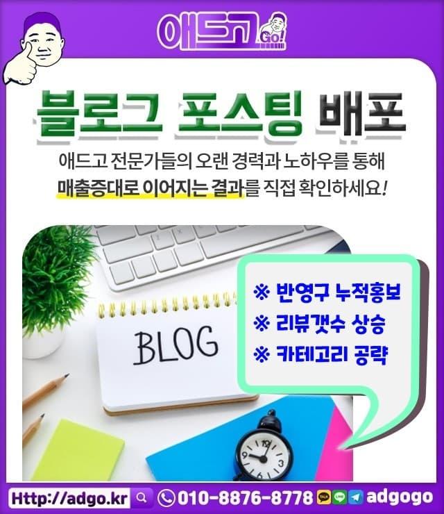 강남구인테리어디자인
