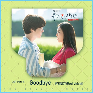 Download Lagu MP3 Lirik Lagu WENDY  – Goodbye (The Beauty Inside OST)