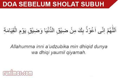 doa sebelum sholat subuh