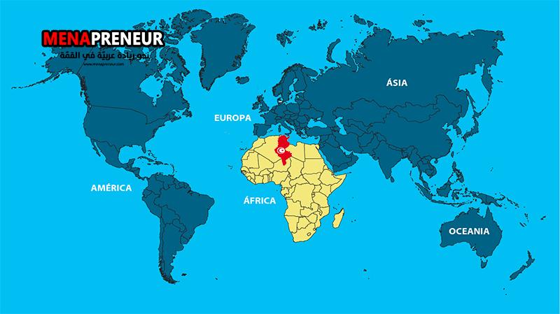 خصائص بيئة الأعمال في تونس