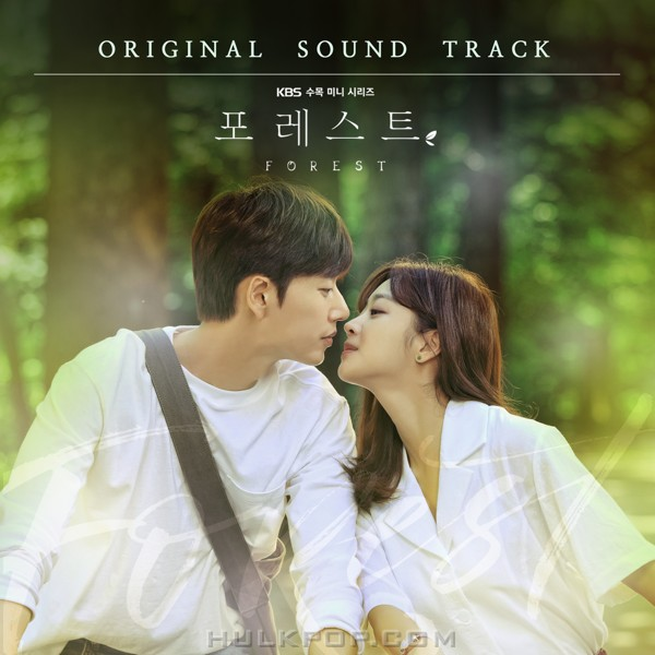 Various Artists – Forest OST