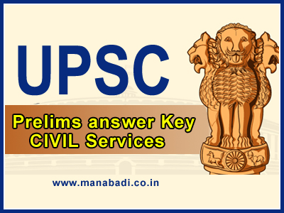 UPSC Civil Services Key 2019