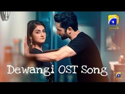 Deewangi OST Lyrics – Sahir Ali Bagga || Danish Taimoor | Hiba Bukhari | Har Pal Geo
