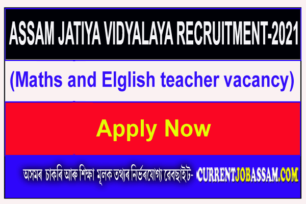 Assam Jatiya Bidyalay Recruitment 2021