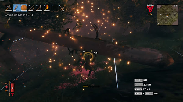 Valheim13 エイクスュルとの戦闘画像3