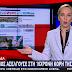Χαλκίδα: Σοκάρει η υπόθεση ασέλγειας σε βάρος 16χρονης με δράστη τον πατριό - Δείτε το ΒΙΝΤΕΟ από το δελτίο ειδήσεων του STAR