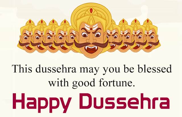 Dussehra Inspirational Quotes In English