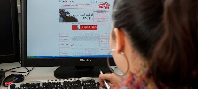 Una jovencita estudia a distancia en Túnez. Banco Mundial/Arne Hoel