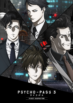 Anime: Nueva imágen promocional de Psycho-Pass 3: First Inspector