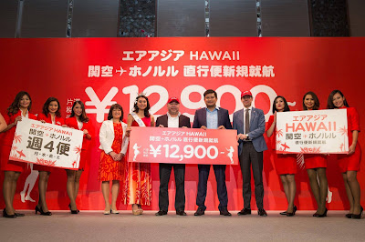 AirAsiaX KL Osaka Honolulu All In Fares Flight Ticket Promo