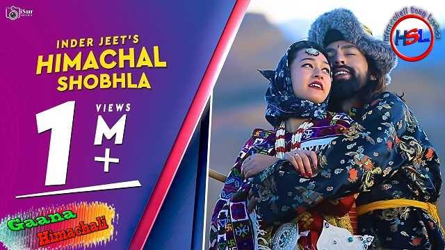 Himachal Shobhla mp3 Download - Inderjeet ~ Gaana Himachali