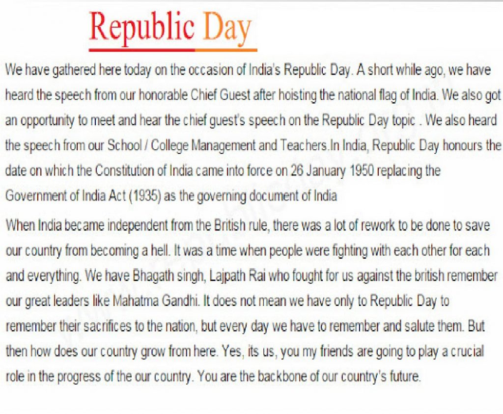 Republic Day 2018 Essay