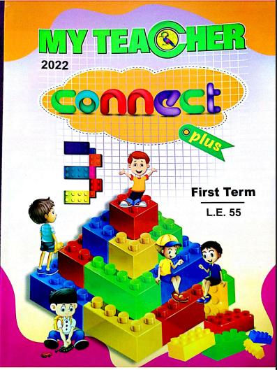 تحميل كتاب ماى تيتشر my teacher كونكت 3 بلس فى اللغة الانجليزية pdf للصف الثالث الابتدائى  لغات ترم اول 2022