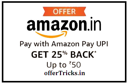 Amazon BHIM UPI offer Amazon Lode Money Get 50 cashback