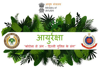 'AYURAKSHA'—By All India Institute of Ayurveda (AIIA) and Delhi Police