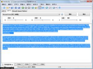 تحميل برنامج تلوين الملفات مجانا