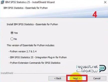 تثبيت التحليل الاحصائي spss للكمبيوتر 64 بت
