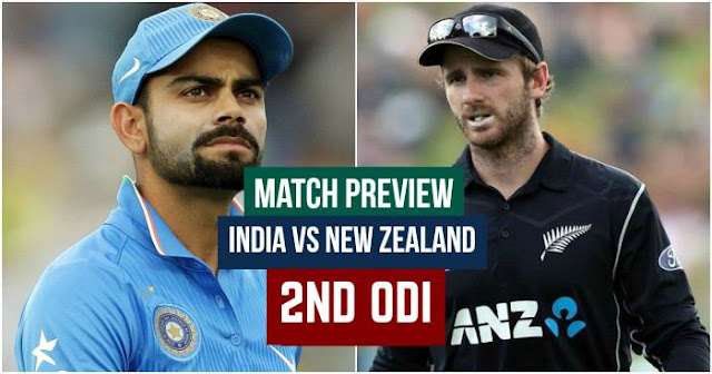 Match Preview India vs New Zealand 2nd ODI 2017 (IND vs NZ)