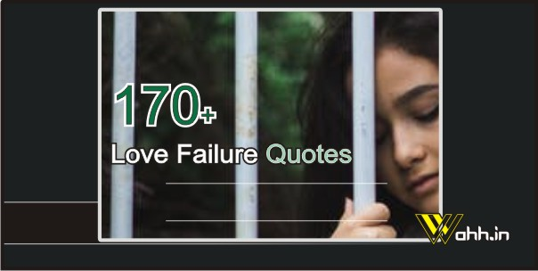Love-Failure-Quotes