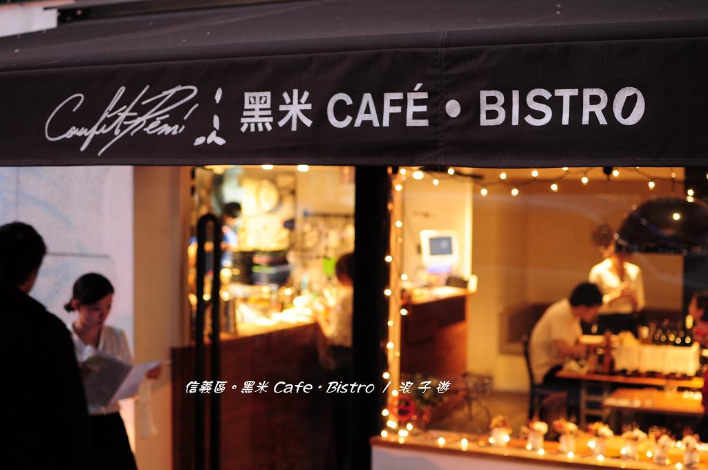 Vagabond Cafe Menu Wichita Ks
