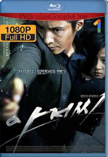 El Hombre Sin Pasado [2010] [1080p BRrip] [Latino-Coreano] [HazroaH]