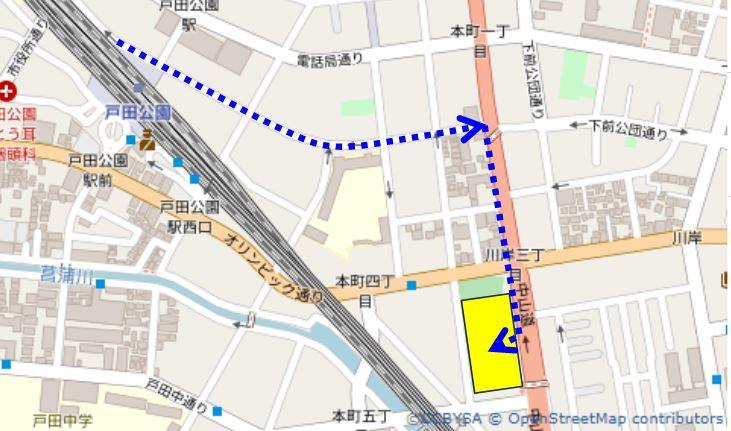 ホームセンター 戸田 ロイヤル