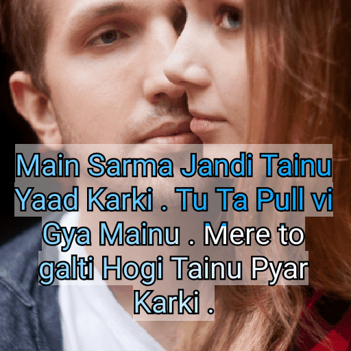 Top 5 Status Show Here in Feeling About Girl Life Best mood Fresh Sms lines Created By Funtop Punjabi Shayari Girl Feeling Status
