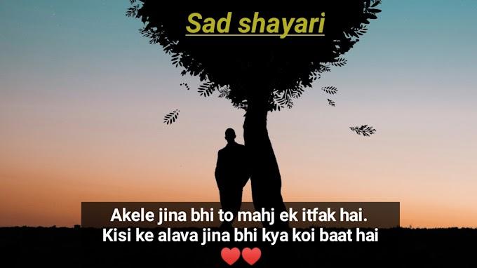 Akele Jina Bhi To Mahj Ek Itfak Hai | Sad Shayari | Love Shayari
